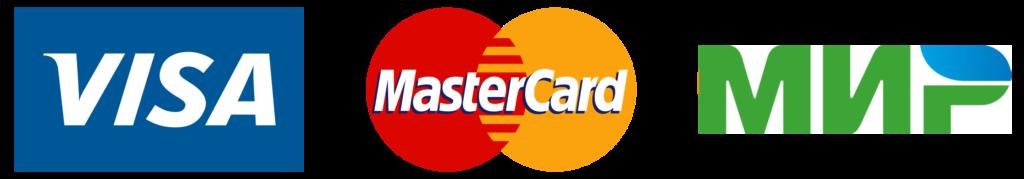 Банковские карты VISA, MasterCard, Мир